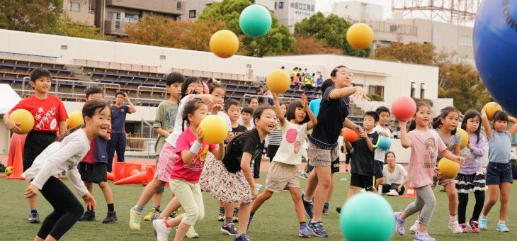 3月26日(火)西宮北口で親子でバルシューレ体験会開催決定!